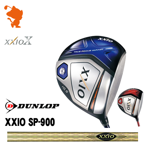 ダンロップ ゼクシオテン ドライバーDUNLOP XXIO X DRIVERSP-900 カーボンシャフトメーカーカスタム 日本正規品