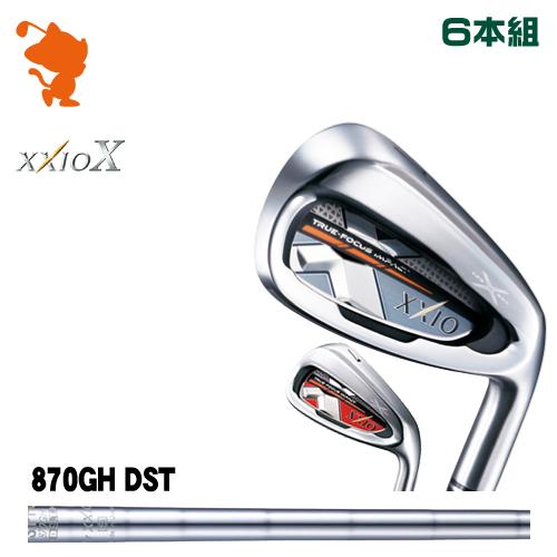 ダンロップ ゼクシオテン アイアンDUNLOP XXIO X IRON 6本組NSPRO 870GH DST for XXIO スチールシャフトメーカーカスタム 日本正規品