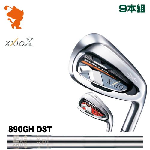 ダンロップ ゼクシオテン アイアンDUNLOP XXIO X IRON 9本組NSPRO 890GH DST for XXIO スチールシャフトメーカーカスタム 日本正規品