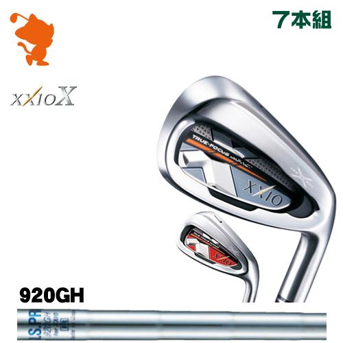 ダンロップ ゼクシオテン アイアンDUNLOP XXIO X IRON 7本組NSPRO 920GH for XXIO スチールシャフトメーカーカスタム 日本正規品