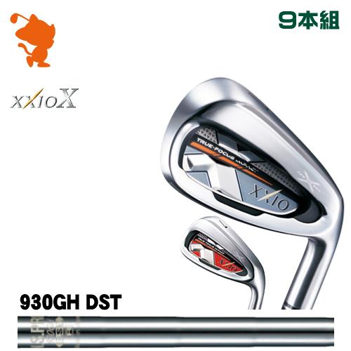 ダンロップ ゼクシオテン アイアンDUNLOP XXIO X IRON 9本組NSPRO 930GH DST スチールシャフトメーカーカスタム 日本正規品
