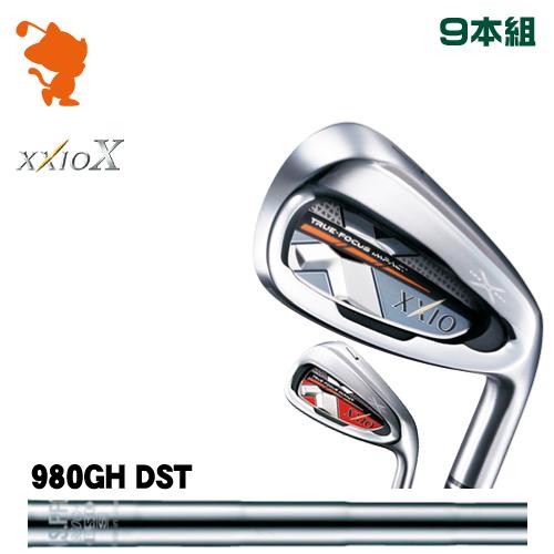 ダンロップ ゼクシオテン アイアンDUNLOP XXIO X IRON 9本組NSPRO 980GH DST スチールシャフトメーカーカスタム 日本正規品