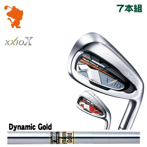 ダンロップ ゼクシオテン アイアンDUNLOP XXIO X IRON 7本組Dynamic Gold スチールシャフトメーカーカスタム 日本正規品