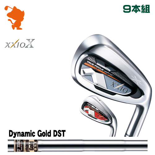 ダンロップ ゼクシオテン アイアンDUNLOP XXIO X IRON 9本組Dynamic Gold DST スチールシャフトメーカーカスタム 日本正規品