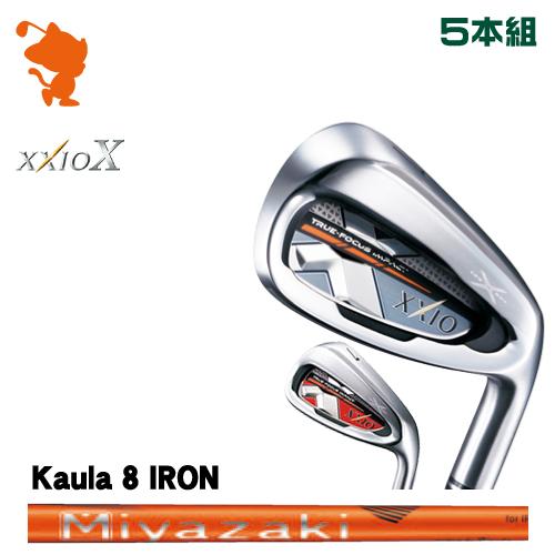 ダンロップ ゼクシオテン アイアンDUNLOP XXIO X IRON 5本組Kaula 8 for IRON カーボンシャフトメーカーカスタム 日本正規品