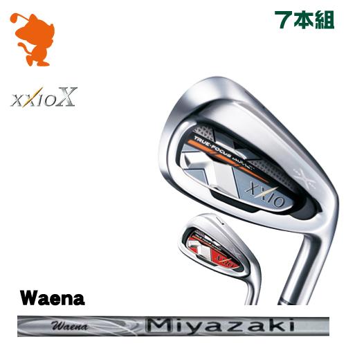 ダンロップ ゼクシオテン アイアンDUNLOP XXIO X IRON 7本組Miyazaki Waena カーボンシャフトメーカーカスタム 日本正規品