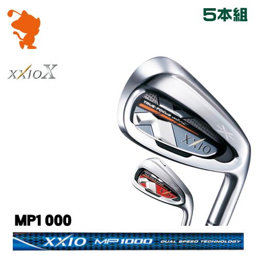 ダンロップ ゼクシオテン アイアンDUNLOP XXIO X IRON 5本組MP1000 カーボンシャフトメーカーカスタム 日本正規品