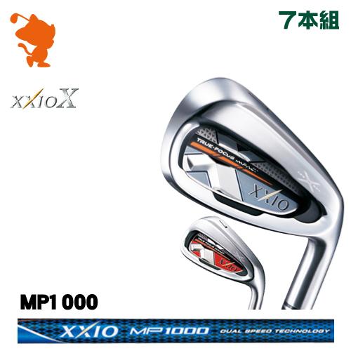 ダンロップ ゼクシオテン アイアンDUNLOP XXIO X IRON 7本組MP1000 カーボンシャフトメーカーカスタム 日本正規品