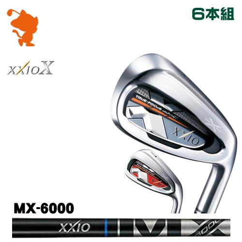 ダンロップ ゼクシオテン アイアンDUNLOP XXIO X IRON 6本組MX-6000 カーボンシャフトメーカーカスタム 日本正規品