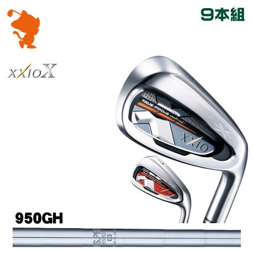 爆売り! ダンロップ ゼクシオテン X 950GH アイアンDUNLOP XXIO X IRON 9本組NSPRO 950GH スチールシャフトメーカーカスタム 日本モデル 日本モデル, リサイクルモールみっけ:67eac05d --- estudiosmachina.com