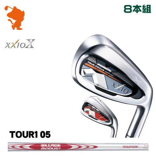ダンロップ ゼクシオテン アイアンDUNLOP XXIO X IRON 8本組NSPRO MODUS3 TOUR105 スチールシャフトメーカーカスタム 日本正規品