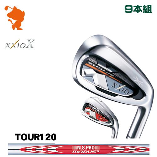 ダンロップ ゼクシオテン アイアンDUNLOP XXIO X IRON 9本組NSPRO MODUS3 TOUR120 スチールシャフトメーカーカスタム 日本正規品