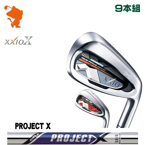 ダンロップ ゼクシオテン アイアンDUNLOP XXIO X IRON 9本組PROJECT X スチールシャフトメーカーカスタム 日本正規品