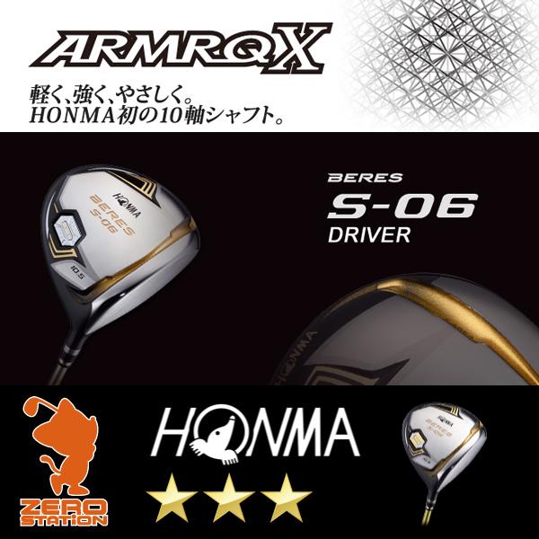 高い素材 本間ゴルフ 2018年 BERES ベレス アーマック S-06 ARMRQ 3S ドライバー HONMA BERES S-06 3S DRIVER ARMRQ X アーマック カーボンシャフト, 天珠 天然石 樓蘭(ロウラン):1f262fbc --- canoncity.azurewebsites.net