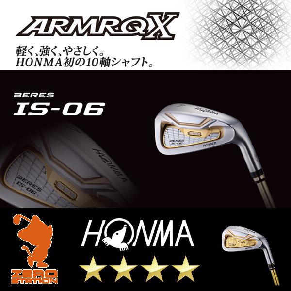 大人気定番商品 本間ゴルフ 2018年 ベレス HONMA IS-06 2018年 4S アイアン HONMA BERES 4S IS-06 4S IRON 6本組 ARMRQ X アーマック カーボンシャフト, 糸満市:43a96728 --- estudiosmachina.com