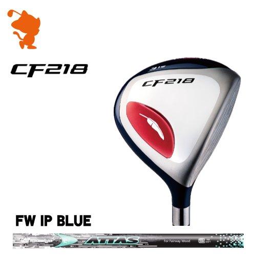 フォーティーン CF218 フェアウェイウッドFOURTEEN CF218 FAIRWAYWOODATTAS FW IP BLUE カーボンシャフトメーカーカスタム 日本正規品