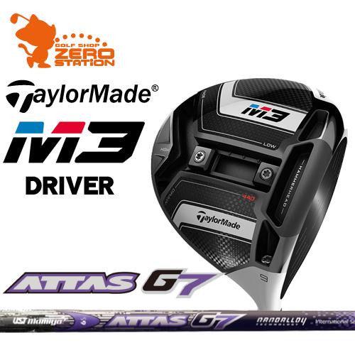 テーラーメイド 2018年 M3 460/440 ドライバーTaylorMade M3 460/440 DRIVERATTAS G7 カーボンシャフトメーカーカスタム 日本モデル