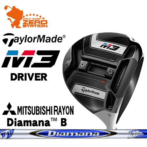 テーラーメイド 2018年 M3 460/440 ドライバーTaylorMade M3 460/440 DRIVERDiamana B カーボンシャフトメーカーカスタム 日本モデル