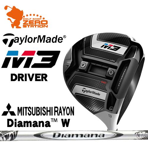 テーラーメイド 2018年 M3 460/440 ドライバーTaylorMade M3 460/440 DRIVERDiamana W カーボンシャフトメーカーカスタム 日本モデル