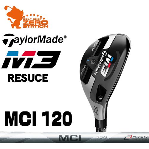 テーラーメイド 2018年 M3 レスキュー ユーティリティTaylorMade M3 RESCUESMCI 120 カーボンシャフトメーカーカスタム 日本モデル