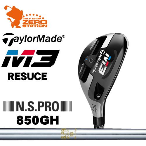 テーラーメイド 2018年 M3 レスキュー ユーティリティTaylorMade M3 RESCUESNSPRO 850GH スチールシャフトメーカーカスタム 日本モデル