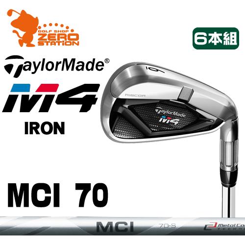 熱い販売 テーラーメイド 2018年 70 M4 アイアンTaylorMade M4 M4 6本組MCI IRON 6本組MCI 70 カーボンシャフトメーカーカスタム 日本モデル, アウトレットニュージャパン:4f4f045c --- blablagames.net