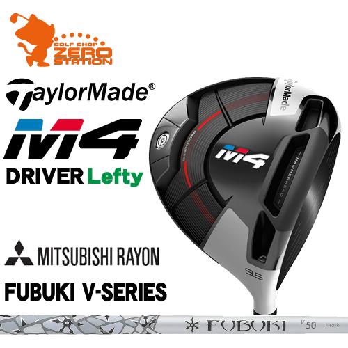 M4 フブキ 【レフティー】 ゴルフ カーボンシャフト 【テーラーメイド】 【M4 ドライバー】 ドライバー TaylorMade FUBUKI 【あす楽対応】 テーラーメイド TM5