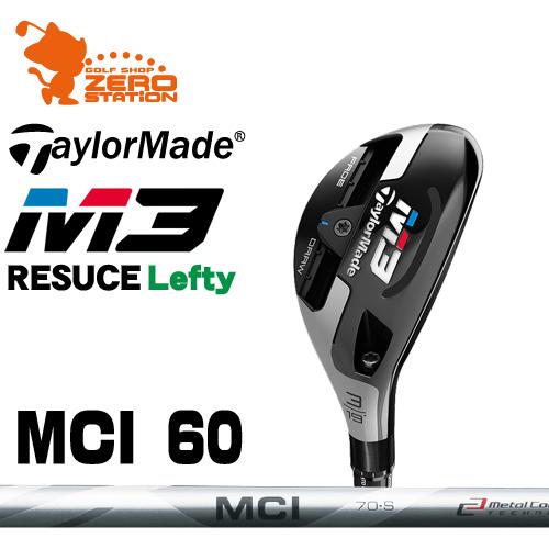 テーラーメイド 2018年 M3 レフティ レスキュー ユーティリティTaylorMade M3 Lefty RESCUESMCI 60 カーボンシャフトメーカーカスタム 日本モデル