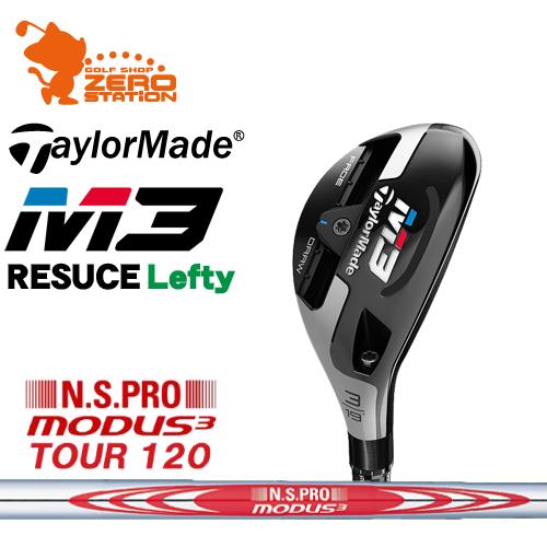 テーラーメイド 2018年 M3 レフティ レスキュー ユーティリティTaylorMade M3 Lefty RESCUESNSPRO MODUS3 TOUR120 スチールシャフトメーカーカスタム 日本モデル