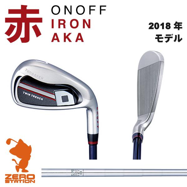 大きな取引 ONOFF 5本組 オノフ 2018年モデル IRON AKA 赤 ONOFF 2018年モデル アイアン 5本組 N.S. PRO 950GH HT スチールシャフト ツイントレンチ, 鷹島町:1889a672 --- blablagames.net