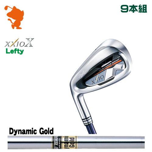ダンロップ ゼクシオテン レフティ アイアンDUNLOP XXIO X Lefty IRON 9本組Dynamic Gold スチールシャフトメーカーカスタム 日本正規品