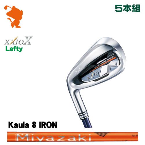ダンロップ ゼクシオテン レフティ アイアンDUNLOP XXIO X Lefty IRON 5本組Kaula 8 for IRON カーボンシャフトメーカーカスタム 日本正規品