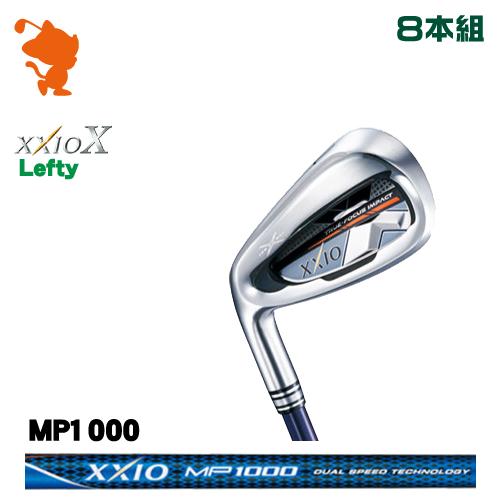 ダンロップ ゼクシオテン レフティ アイアンDUNLOP XXIO X Lefty IRON 8本組MP1000 カーボンシャフトメーカーカスタム 日本正規品