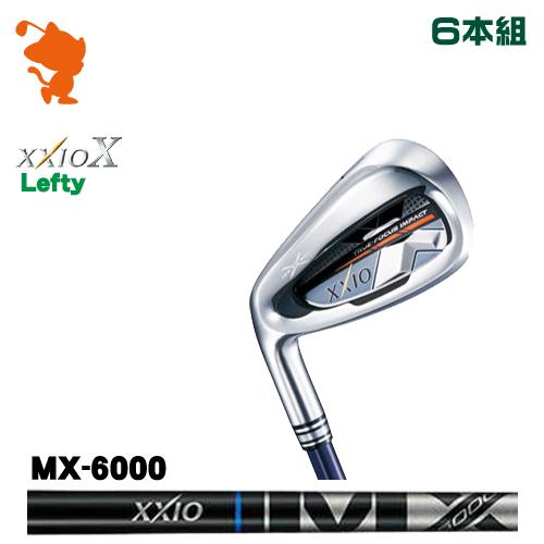 ダンロップ ゼクシオテン レフティ アイアンDUNLOP XXIO X Lefty IRON 6本組MX-6000 カーボンシャフトメーカーカスタム 日本モデル