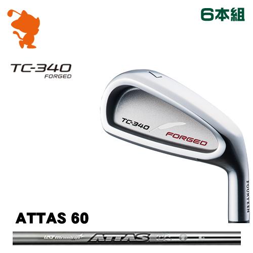 魅了 フォーティーン TC-340 FORGED FORGED アイアンFOURTEEN TC-340 TC340 FORGED IRON 日本正規品 6本組ATTAS IRON 60 カーボンシャフトメーカーカスタム 日本正規品, ピーストックアミューズメント:2b11ab7a --- mmfood.in