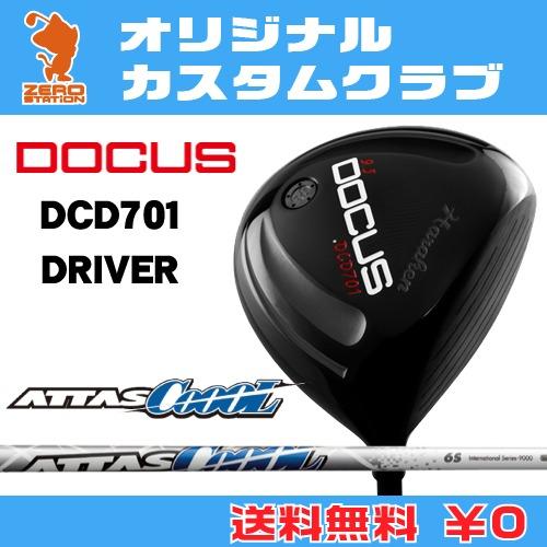 ドゥーカス DCD701 ドライバーDOCUS DCD701 DRIVERATTAS CoooL カーボンシャフトオリジナルカスタム