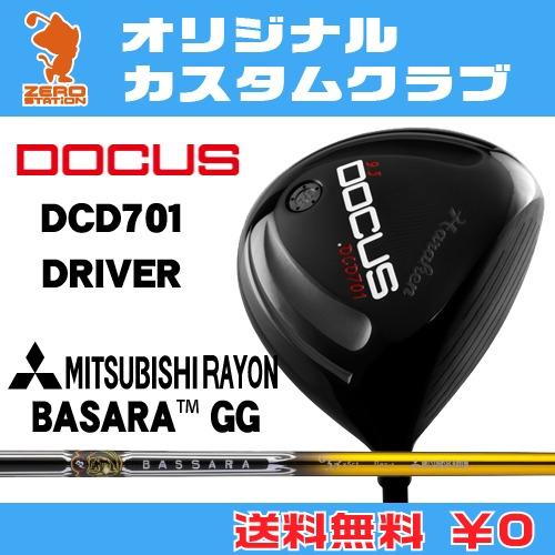 ドゥーカス DCD701 ドライバーDOCUS DCD701 DRIVERBASSARA GG カーボンシャフトオリジナルカスタム
