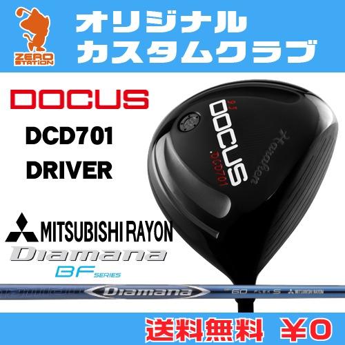 ドゥーカス DCD701 ドライバーDOCUS DCD701 DRIVERDiamana BF カーボンシャフトオリジナルカスタム