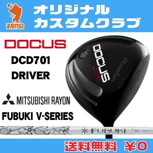 ドゥーカス DCD701 ドライバーDOCUS DCD701 DRIVERFUBUKI V カーボンシャフトオリジナルカスタム