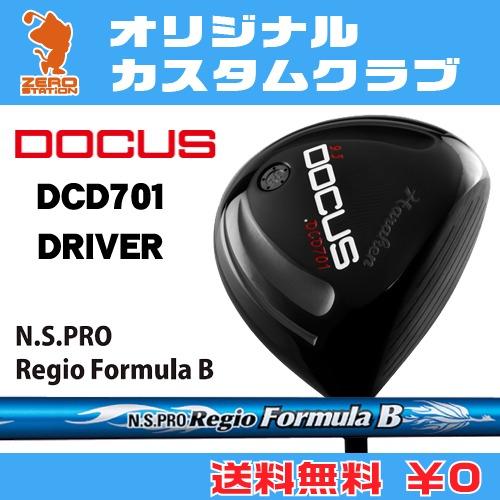 ドゥーカス DCD701 ドライバーDOCUS DCD701 DRIVERNSPRO Regio Formula B カーボンシャフトオリジナルカスタム