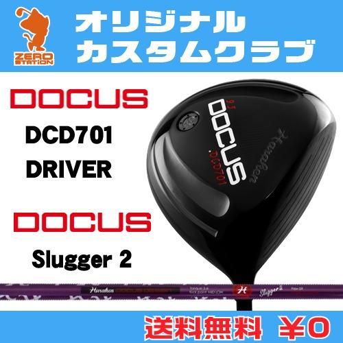 ドゥーカス DCD701 ドライバーDOCUS DCD701 DRIVERSlugger 2 カーボンシャフトオリジナルカスタム