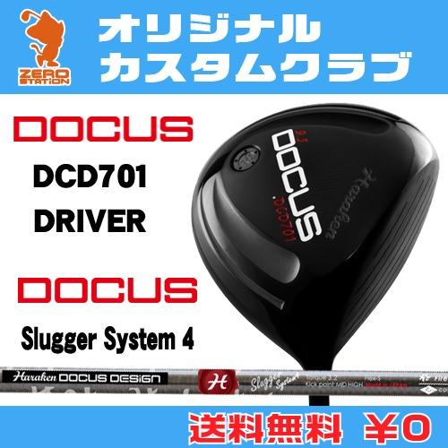 独創的 ドゥーカス DCD701 ドライバーDOCUS 4 DCD701 DCD701 DRIVERSlugger System 4 DCD701 カーボンシャフトオリジナルカスタム, 贅沢:4c5ec87e --- canoncity.azurewebsites.net