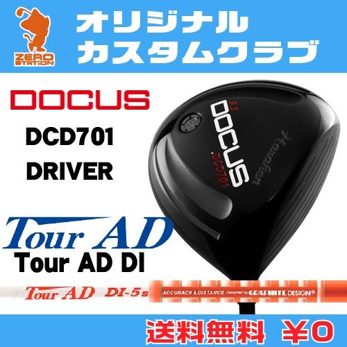 ドゥーカス DCD701 ドライバーDOCUS DCD701 DRIVERTourAD DI カーボンシャフトオリジナルカスタム