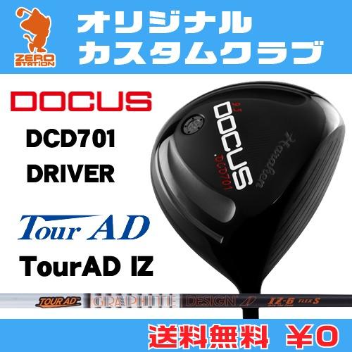 ドゥーカス DCD701 ドライバーDOCUS DCD701 DRIVERTourAD IZ カーボンシャフトオリジナルカスタム