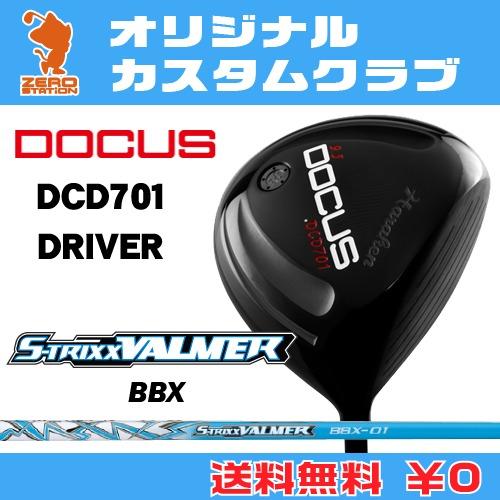 雑誌で紹介された ドゥーカス BBX DCD701 ドライバーDOCUS DCD701 DRIVERVALMER DRIVERVALMER BBX DCD701 カーボンシャフトオリジナルカスタム, チーズケーキ ゑくぼ:241b9952 --- jf-belver.pt