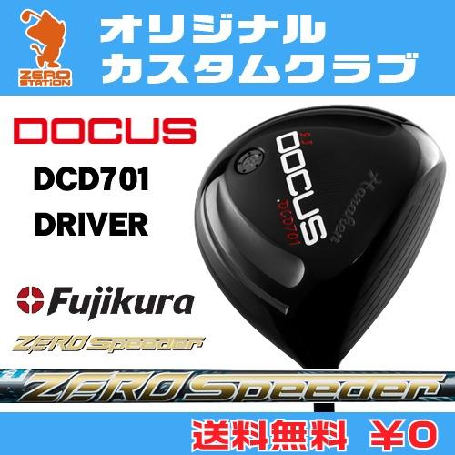 ドゥーカス DCD701 ドライバーDOCUS DCD701 DRIVERZERO SPEEDER カーボンシャフトオリジナルカスタム