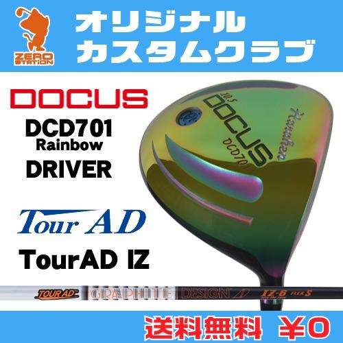 【超安い】 ドゥーカス DCD701 Rainbow ドライバーDOCUS IZ DCD701 Rainbow Rainbow DCD701 DRIVERTourAD IZ カーボンシャフトオリジナルカスタム, Ecclesia(エクレシア):43c25ba7 --- konecti.dominiotemporario.com