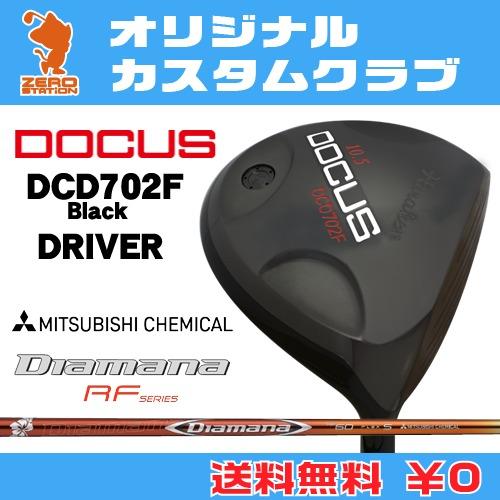 ドゥーカス DCD702F Black ドライバーDOCUS DCD702F Black DRIVERDiamana RF カーボンシャフトオリジナルカスタム
