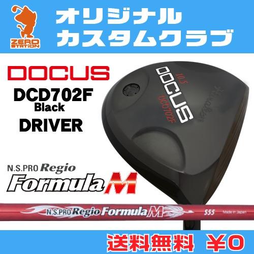 ドゥーカス DRIVERNSPRO DCD702F Black ドライバーDOCUS M DCD702F Black DRIVERNSPRO Regio Formula DCD702F M カーボンシャフトオリジナルカスタム, ヒロチー商事 ハーレー:2f805a7c --- jpscnotes.in