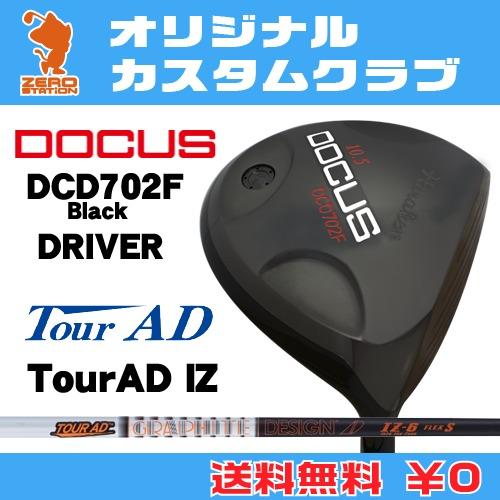ドゥーカス DCD702F Black ドライバーDOCUS DCD702F Black DRIVERTourAD IZ カーボンシャフトオリジナルカスタム